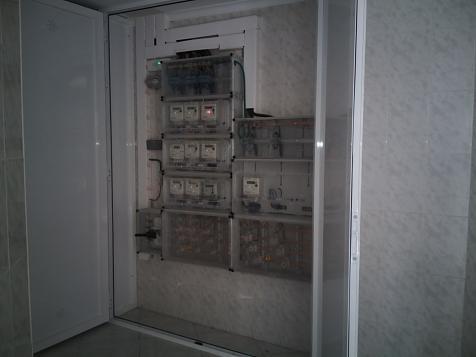 Renovación Centralición de Contadores